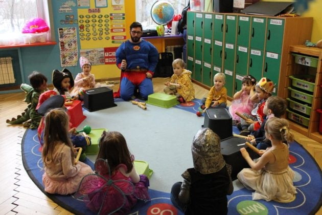 Escuela infantíl
